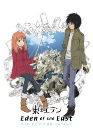 Eden of the East: Air Communication