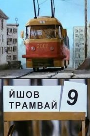 The Tram #9 Was Going