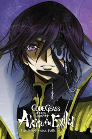 Code Geass: Akito the Exiled 3: The Brightness Falls