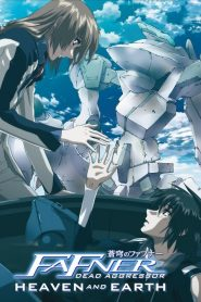 Fafner in the Azure: Dead Aggressor – Heaven and Earth